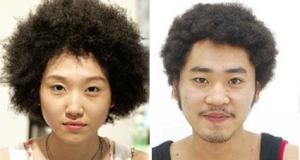 Asian Afro Perm