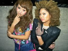 Asian kinky afro